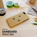 CHE-801-BR cheero Danboard Case for iPhone 7