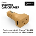 CHE-312 cheero Danboard Car Charger