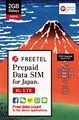FTS043N02  [FREETEL Prepaid Data SIM for Japan (30days、2GB、nano SIM)]