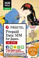 FTS046M02  [FREETEL Prepaid Data SIM for Japan (30days、3GB、micro SIM)]