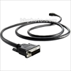 Cable-4 Lane PCI Express 2 Meter (CABLE-4LANEPCIE2M)